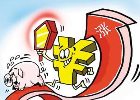 猪肉价格必须保证在20元以内?网传四川木里县限制猪肉最高价格