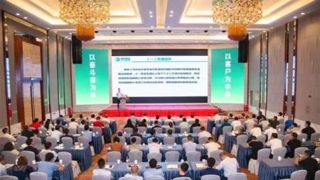 大咖齐聚!非瘟、环保、禁抗等六大剧变正在改变中国农牧业!