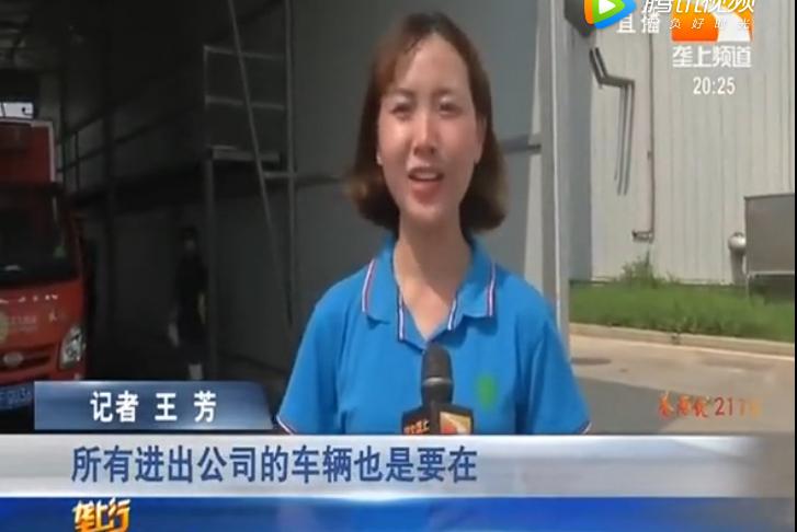 正大食品(襄阳)有限公司160万头生猪安全入市