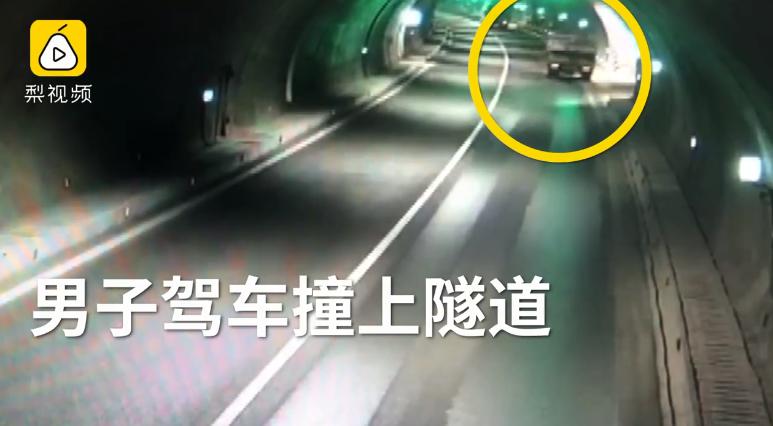 货车司机忙看小视频,忘记操作方向盘致运猪车撞上隧道