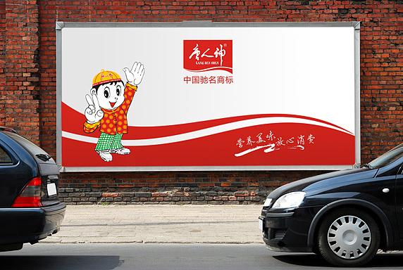 唐人神集团股份有限公司2019年7月生猪销售简报