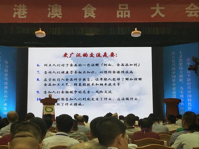 陈君石:非洲猪瘟不是食品安全问题,误导性的信息带来影响超添加剂