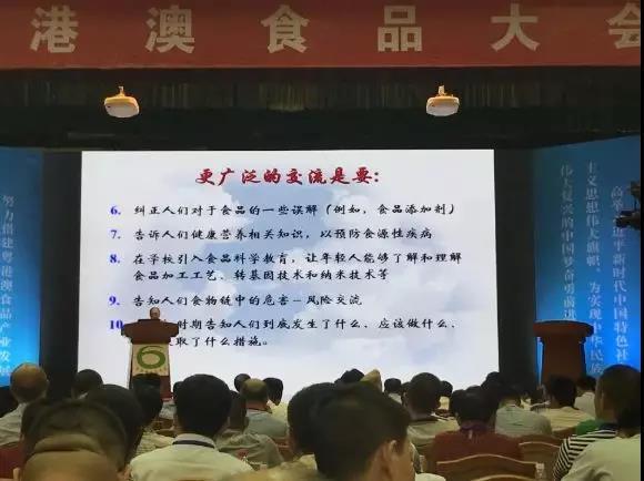 院士陈君石:非瘟不是食品安全问题!误导性信息造成负面舆情