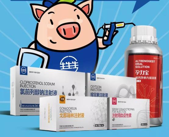 母猪定时输精常用激素与应用效果的研究进展(上)