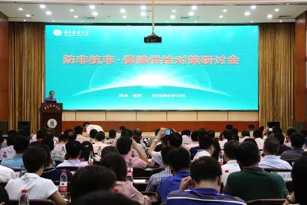 猪价上涨的这个时候,武汉开了一场关于猪肉保供给的研讨会