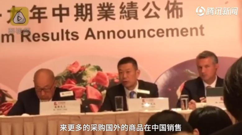 万洲国际发布会:全球采购猪肉资源,在中国销售