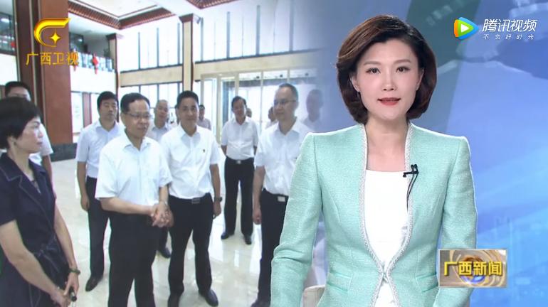 广西壮族自治区主席陈武,到访贵港市扬翔公司总部检查指导非洲猪瘟防控工作