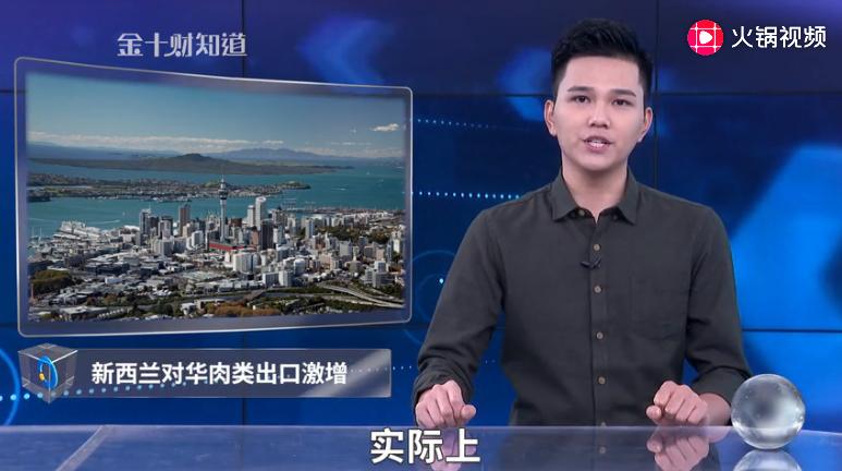 获374亿中资,这国对华肉类出口大涨40%,越南却被拒之门外