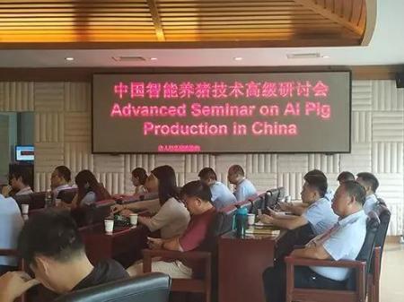 """唐人神:""""中国智能养猪技术高级研讨会""""圆满召开!"""