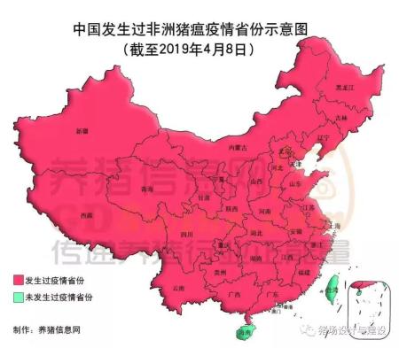 中国发生过猪瘟的地方