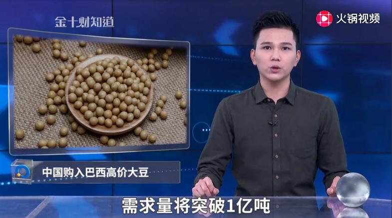 巴西大豆涨价70%,中国买家再买入200万吨?又一国加入竞争