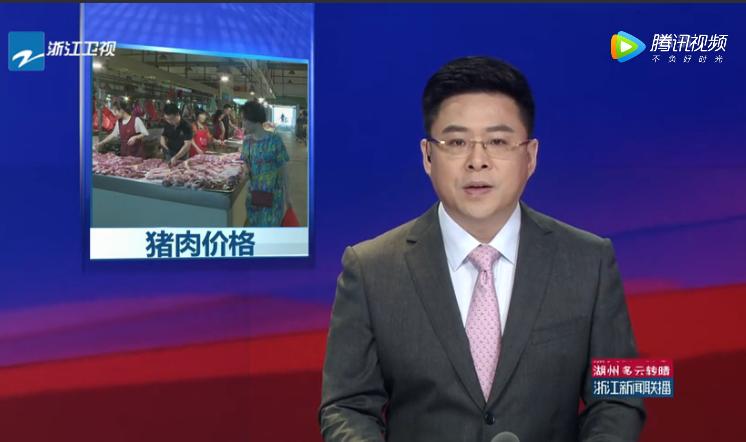猪肉价格持续上行 浙江省出台政策增加本地养殖量