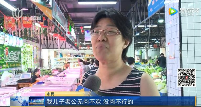 猪肉价格持续上涨 消费者购买热情下降