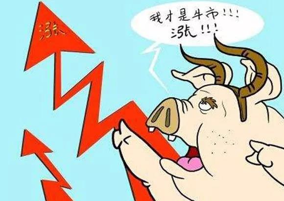"""猪价就像是在""""拔萝卜""""!消费者:猪肉涨价何时是个头?!"""