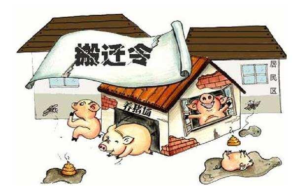 广东顺德8镇街划为畜禽禁养区,禁养品种涉及猪牛鸡羊等