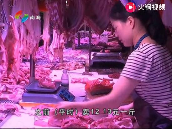 猪肉价格连涨七周 替代品价格受影响