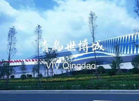 VIV青岛展