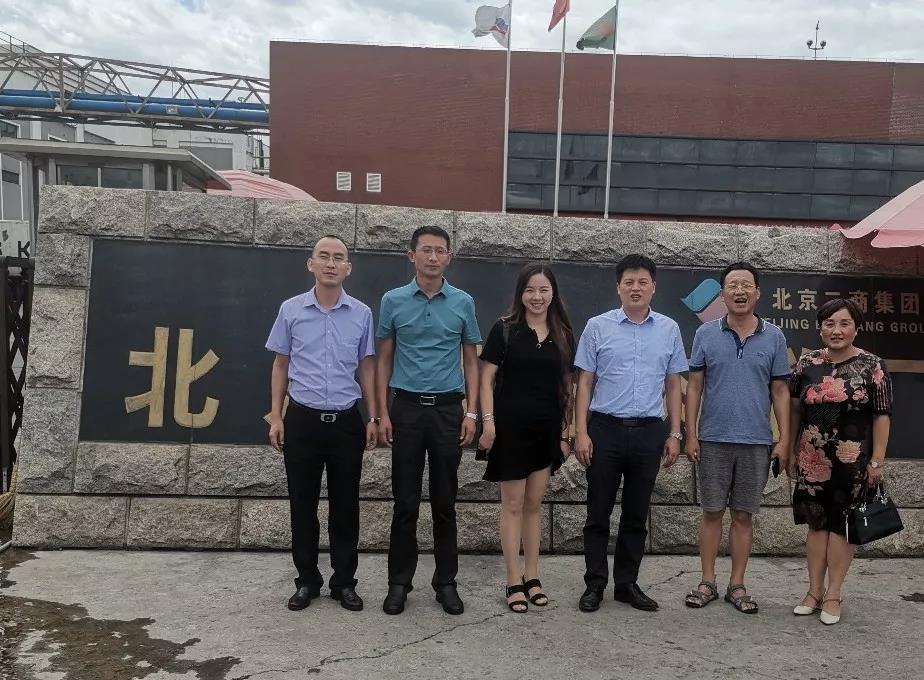 李俊柱先生与秘书长曾蓉女士前往北京二商大红门集团