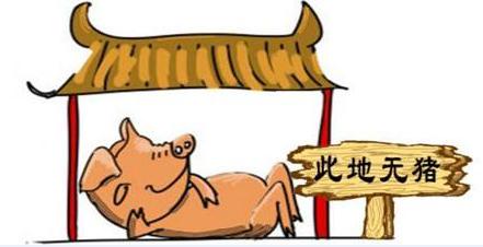 猪肉价格连涨12周,养猪户开始惜售,下半年猪价或延续连涨纪录