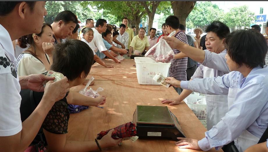 三亚将设45个惠民猪肉应急投放点 第一批9个已启用