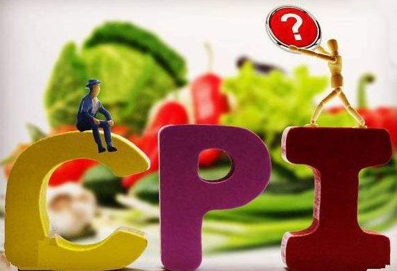猪价上涨水果价格回落,预测8月CPI回落至2.6%左右