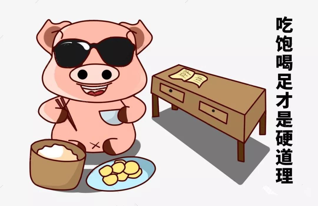 关于猪采食 采食量在生理上是如何调控的?