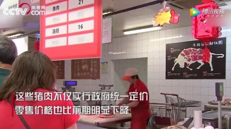 杭州多家超市开售政府储备猪肉!价格比市场低三成