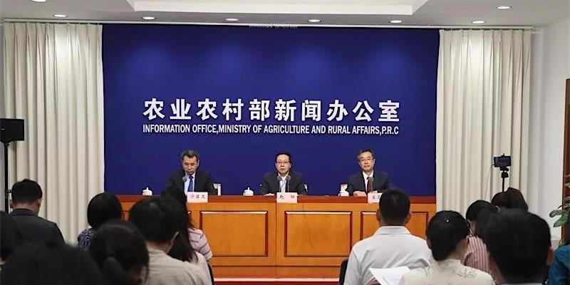 农业农村部就实施家庭农场培育计划有关情况举行新闻发布会