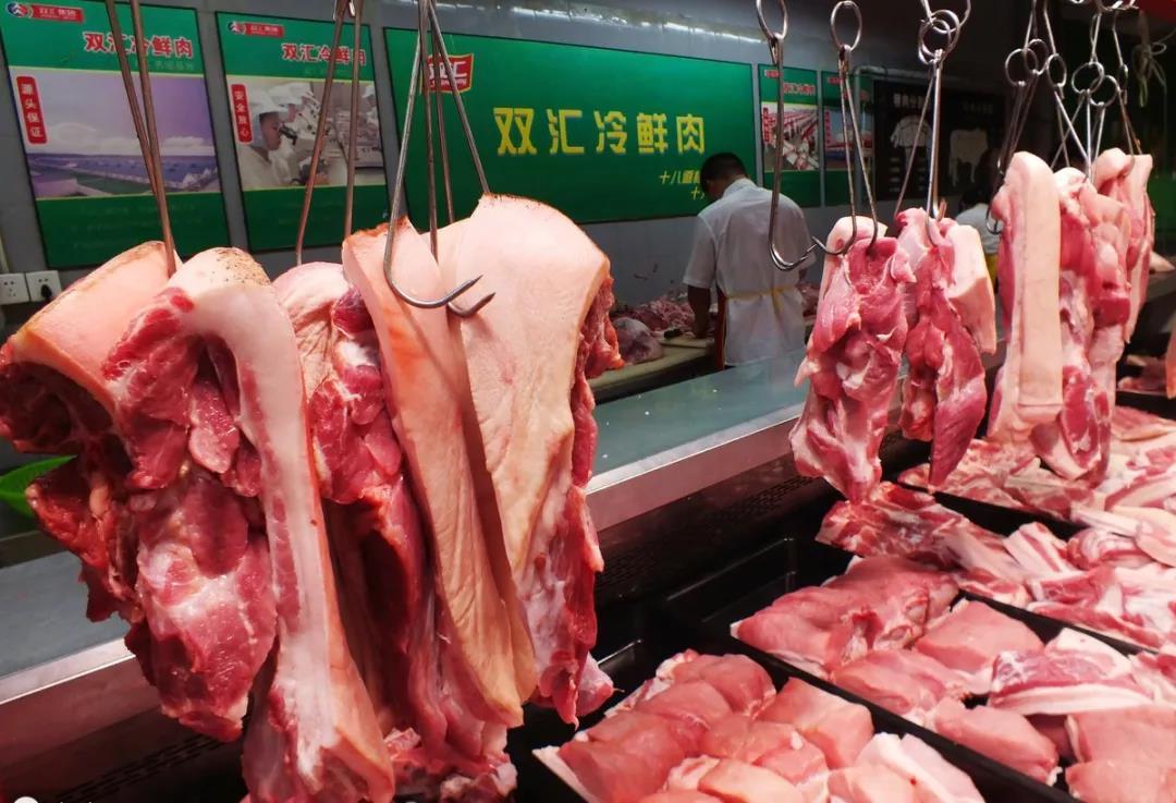 上海推平价猪肉,价格同比低于20%以上,每人每天限购2斤!