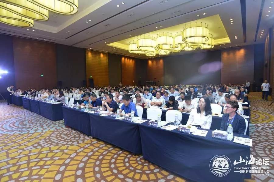 与科技融合,饲料产业驱动发展的永续引擎 ——山海论坛·饲料科技国际交流大会在青岛盛大召开