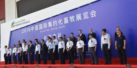 2019 中国国际集约化畜牧展览会共创开放共赢的新格局
