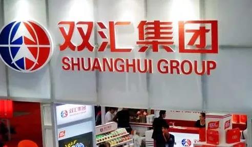 全球猪肉王诞生 从资不抵债到世界500强 该中国企业逆袭世界第一