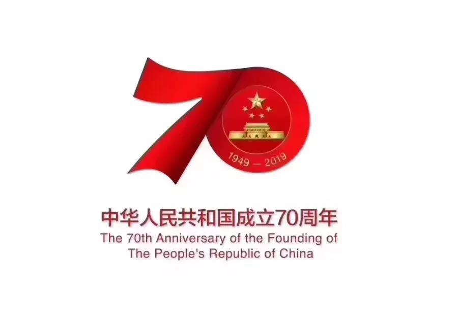 第十八届(2020)中国畜牧业博览会暨2020中国国际畜牧业博览会将在长沙举办