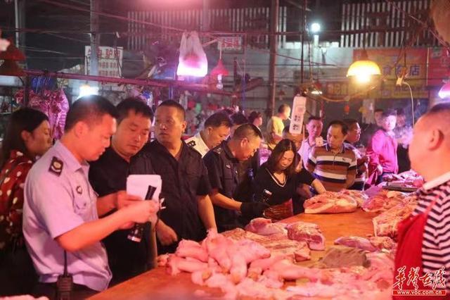 """岳阳:""""巴陵护农铁拳""""出击 确保生猪产品质量安全"""