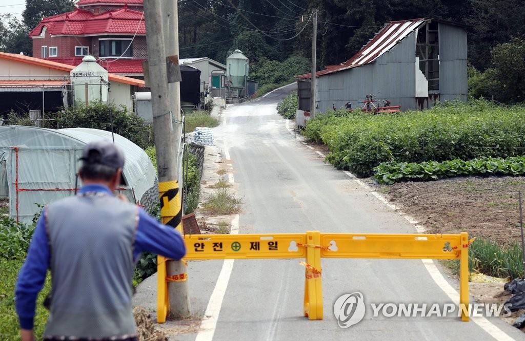 3天内七起!韩国又现第七例非洲猪瘟疫情