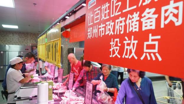 储备肉购买者络绎不绝