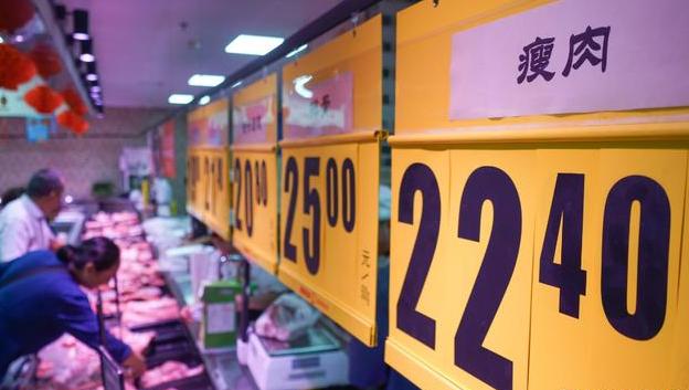 投放市场的储备冷鲜肉