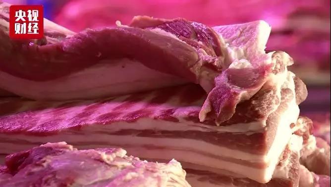 """给力!30000吨中央储备冻猪肉来了,确保国庆节期间""""猪肉自由"""""""