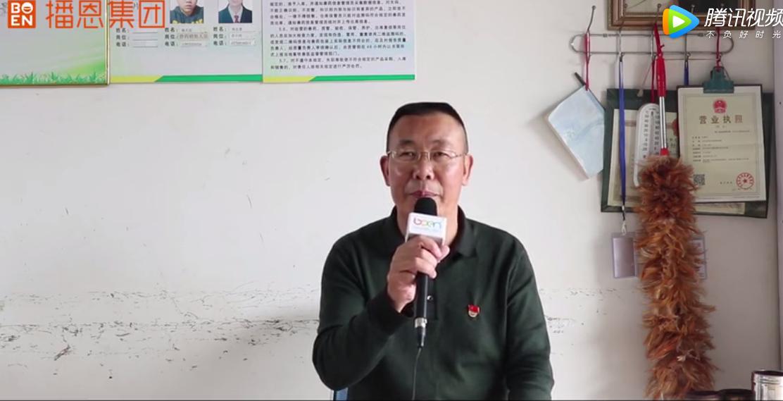 云南宜良县客户 朱云华 一干就是30年!