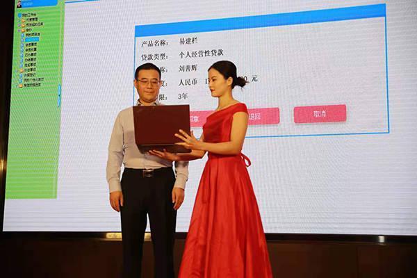 江西首家民营银行裕民银行成立 首笔贷款授信业务给了养猪户