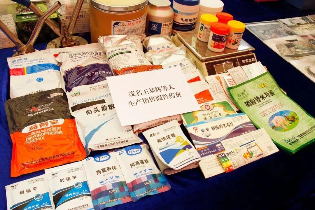 广东侦破一起特大假兽药案,涉案金额上千万