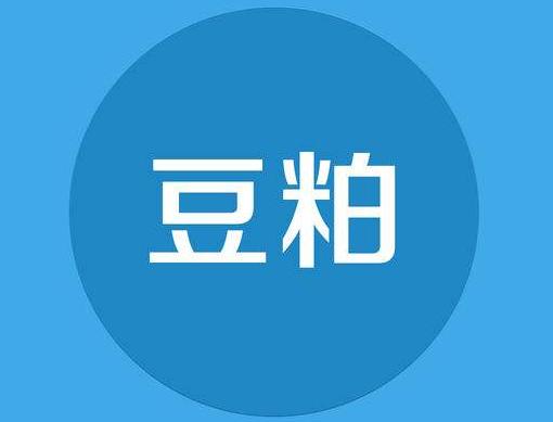 10月8日全国豆粕价格行情表,宁夏豆粕价格大跌后出现回温