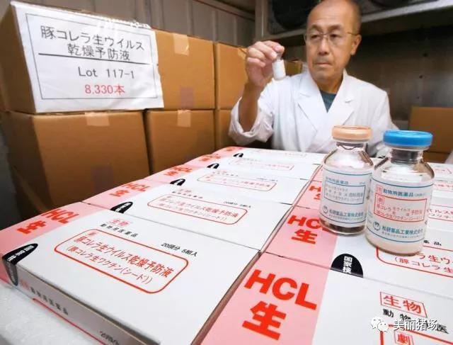 日本猪肉进口港澳地区