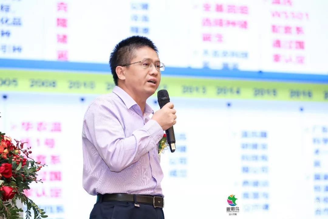 广东温氏种猪科技有限公司副总畜牧师蔡更元研究员