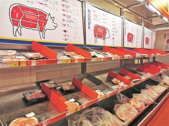 泉州市十措施保障猪肉供应:简化贷款程序,推进生猪价格保险