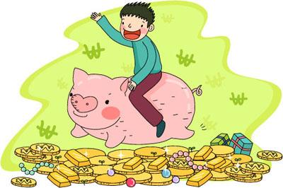 10月12日全国生猪价格外三元报价表,黑龙江猪价暴涨后跌回正常价格