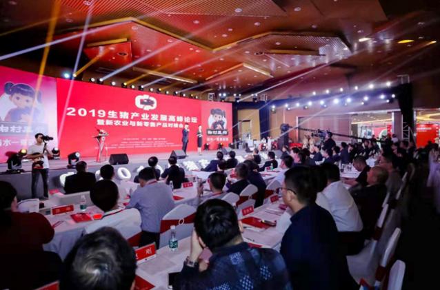 湖南实施优质湘猪工程 与盒马鲜生等新零售合作