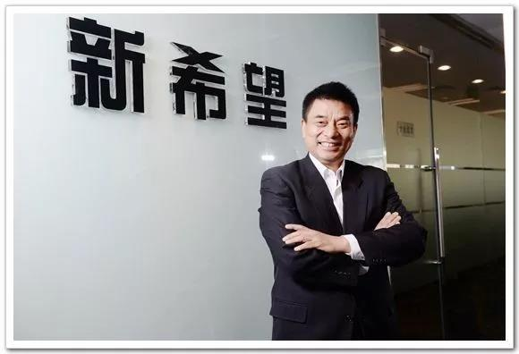 刘永好:将在川新增1200万头生猪产能!