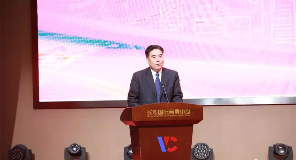 万事俱备,只等你来!第十八届(2020)中国畜牧业博览会与你相约长沙