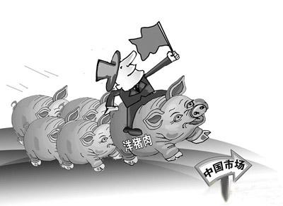 海关总署:进口猪肉和冰鲜肉等产品优先通关